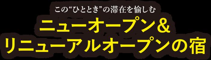 202006_zekkei_cat_02